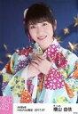 【中古】生写真(AKB48 SKE48)/アイドル/AKB48 横山由依/バストアップ 浴衣/AKB48 2017年7月度 net shop限定個別生写真「浴衣」衣装