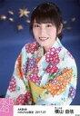 【中古】生写真(AKB48 SKE48)/アイドル/AKB48 横山由依/上半身 浴衣 体左向き/AKB48 2017年7月度 net shop限定個別生写真「浴衣」衣装