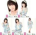 【中古】生写真(AKB48 SKE48)/アイドル/AKB48 ◇横山由依/AKB48 2017年4月度 net shop限定個別生写真 「翼はいらない エスニック柄」衣装II 5種コンプリートセット