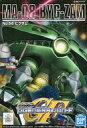 【中古】プラモデル MA-08 ビグザム 「SDガンダム Gジェネレーション-F」 シリーズNo.56 [5056992]