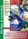 【中古】Windows95/98/Ne CDソフト ワールドアニマルズ