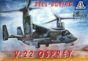 【中古】プラモデル 1/48 BELL-BOEING V-22 OSPREY [825]