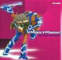 【中古】アニメ系CD Mission-E オリジナル・サウンドトラック(状態:特殊ケース状態難)