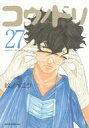 【中古】B6コミック コウノドリ(27) / 鈴ノ木ユウ