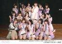 【中古】生写真(AKB48・SKE48)/アイドル/AKB48 AKB48/集合(チーム8)/横型・2019年5月18日 湯浅順司「その雫は、未来へと繋がる虹になる。」 横道侑里 卒業公演/AKB48劇場公演記念集合生写真