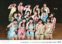 【エントリーでポイント10倍!(9月26日01:59まで!)】【中古】生写真(AKB48・SKE48)/アイドル/AKB48 AKB48/集合(研究生)/横型・2019年5月26日 「パジャマドライブ」13:00公演 蔵本美結 生誕祭・2Lサイズ/AKB48劇場公演記念集合生写真