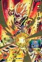 【中古】ドラゴンボールヒーローズ/P/ユニバースミッション7弾 ゴールデンスターターパック店頭配布キャンペーン UMP-49 P : ゴジータ:BR