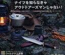 【中古】Windows95/Mac漢字Talk7.1 CDソフト ナイフを知らなきゃアウトドアーズマンじゃない!