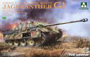 【新品】プラモデル 1/35 ドイツ重駆逐戦車 ヤークトパンター G1 Sd.Kfz.173 前期型 w/フルインテリア & ツィンメリットコーティング [TKO2125]