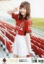 【エントリーでポイント10倍!(12月スーパーSALE限定)】【中古】生写真(AKB48・SKE48)/アイドル/SKE48 江籠裕奈/膝上・衣装赤・ユニフォーム・右手ピース・左向き/名古屋グランパス×SKE48 ランダム生写真