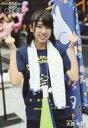 【中古】生写真(AKB48・SKE48)/アイドル/AKB48 大西桃香/第2回AKB48グループ チーム対抗大運動会 ランダム生写真 net shop限定 Ver.