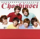 【中古】カレンダー 超新星 2011年度卓上オフィシャルカレンダー 「CHOSHINSEI SHOW 2010」