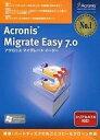 【中古】Windows2000/XP/Vista CDソフト Acronis Migrate Easy 7.0
