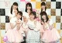 【中古】生写真(AKB48・SKE48)/アイドル/NGT48 NGT48/集合(6人)/横型・4月27日(土) 本間日陽/AKB48グループ 春のLIVEフェス in 横浜スタジアム 撮って出し生写真【タイムセール】