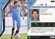 【中古】スポーツ/レギュラーカード/2019 Jリーグ オフィシャルトレーディングカード 052 [レギュラーカード] : <strong>小林悠</strong>