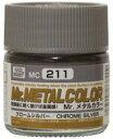 【新品】塗料・スプレー 塗料 Mr.メタルカラー クロ-ムシルバ- [MC211]