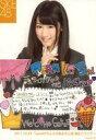 【中古】生写真(AKB48・SKE48)/アイドル/SKE48 阿比留李帆/上半身・制服黒・右手人差し指顎・印刷メッセージ入り/2011.10.23 ラムネの飲み方公演 遠征バスツアー限定生写真