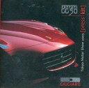 【中古】Windows CDソフト Ferrari GG50 Tokyo Motor Show 2005 Press kit