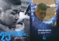 【中古】スポーツ/レギュラーカード/横浜DeNAベイスターズ 2019 トレーディングカード REGULAR CARD 05 [レギュラーカード] : <strong>筒香嘉智</strong>
