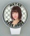 【エントリーでポイント10倍!(12月スーパーSALE限定)】【中古】生活雑貨(女性) 地頭江音々(HKT48) 個別タオルクリップ AKB48グループショップ予約限定
