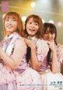 【中古】生写真(AKB48・SKE48)/アイドル/AKB48 山本瑠香/ライブフォト・膝上・衣装紫・白・左向き/湯浅順司「その雫は、未来へと繋がる虹になる。」公演 高橋彩音 生誕祭 ランダム生写真 2019.7.6