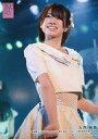 【中古】生写真(AKB48・SKE48)/アイドル/AKB48 大西桃香/ライブフォト・膝上・衣装白・歯見せ/湯浅順司「その雫は、未来へと繋がる虹になる。」公演 服部有菜 生誕祭 ランダム生写真 2019.7.6【タイムセール】