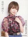 【中古】生写真(AKB48・SKE48)/アイドル/NMB48 水田詩織/「パンパン パパパン」/CD「母校へ帰れ!」封入特典生写真【タイムセール】