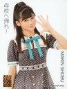 【中古】生写真(AKB48・SKE48)/アイドル/NMB48 菖蒲まりん/CD「母校へ帰れ!」封入特典生写真【タイムセール】