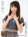 【中古】生写真(AKB48・SKE48)/アイドル/NMB48 原かれん/CD「母校へ帰れ!」封入特典生写真