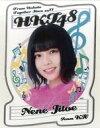【中古】バッジ・ピンズ(女性) 地頭江音々(HKT48) 個別BIGワッペン BIGシリーズ第3弾 AKB48グループショップ予約限定