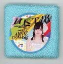【エントリーでポイント10倍!(3月28日01:59まで!)】【中古】アクセサリー(非金属)(女性) 月足天音(HKT48) リストバンド 「AKB48 53rdシングル世界選抜総選挙〜世界のセンターは誰だ?〜」