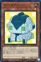 【中古】遊戯王/スーパーレア/リンク ヴレインズ デュエリスト セット デッキ強化パック LVDS-JPB02 SR :ドットスケーパー