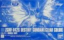 【中古】プラモデル 1/144 HG ZGMF-X42S デスティニーガンダム クリアカラーVer. 「機動戦士ガンダムSEED DESTINY」 イベント限定 [5057857]