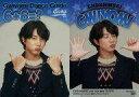 【中古】コレクションカード(男性)/Choshinsei LIVE TOUR 2013 SIX Gifts トレーディングカード 021 : 超新星/ゴニル/ノーマルカード/Choshinsei LIVE TOUR 2013 SIX Gifts トレーディングカード