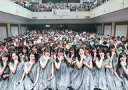 【エントリーで全品ポイント10倍!(7月26日01:59まで)】【中古】生写真(AKB48・SKE48)/アイドル/STU48 集合(16人)/2019/03/28・2Lサイズ/「STU48 陸上公演〜出航準備中!〜 福田朱里 生誕祭」撮って出し生写真