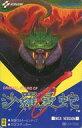【中古】ミュージックテープ オリジナルサウンド・オブ 沙羅曼蛇 MSX版(状態:ケース状態難)