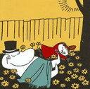 CD, DVD, 樂器 - 【中古】アニメ系CD 神山純一 / -Joy with Moomin- ほーら、泣きやんだ・ベスト