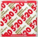 【エントリーでポイント10倍!(6月11日01:59まで!)】【中古】タオル・手ぬぐい(男性) 嵐 ハンドタオル 「ARASHI Anniversary Tour 5×20」