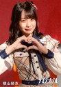【中古】生写真(AKB48・SKE48)/アイドル/AKB48 横山結衣/「好きだ 好きだ 好きだ」/CD「サステナブル」通常盤(TypeA)(KIZM-635/6)封入特典生写真【タイムセール】