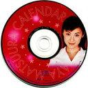 【中古】Windows98/Me/2000 CDソフト 松浦亜弥 CD-ROMカレンダー2002年