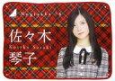 【中古】抱き枕カバー・シーツ(女性) 佐々木琴子(乃木坂46) 個別ブランケット2018