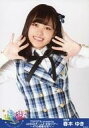 【中古】生写真(AKB48・SKE48)/アイドル/AKB48 春本ゆき/上半身/AKB48 TOYOTA presents チーム8 全国ツアー 〜47の素敵な街へ〜 ランダム生写真 第6弾