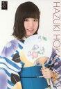 【中古】生写真(AKB48・SKE48)/アイドル/HKT48 外薗葉月/上半身・A4サイズ/AKB48 CAFE & SHOP限定 HKT48 A4サイズ生写真ポスター 第74弾