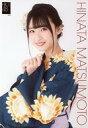 【中古】生写真(AKB48・SKE48)/アイドル/HKT48 松本日向/上半身/AKB48 CAFE & SHOP限定 HKT48 A4サイズ生写真ポスター 第86弾【タイムセール】