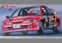 【中古】プラモデル 1/24 A'PEX インテグラ TYPE R BS 「モータースポーツシリーズ No.9」 [06219]