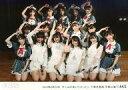 【25日24時間限定!エントリーでP最大26.5倍】【中古】生写真(AKB48・SKE48)/アイドル/AKB48 AKB48/集合(チーム8)/横型・2018年6月23日 チーム8「会いたかった」下青木香鈴 卒業公演・2Lサイズ/AKB48劇場公演記念集合生写真
