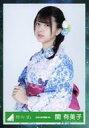 【中古】生写真(乃木坂46)/アイドル/欅坂46 関有美子/...