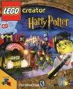 【中古】Windows98/Me/2000 CDソフト LEGO CREATOR Harry Potter[北米版]