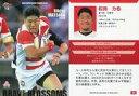 【中古】BBM/レギュラーカード/BBM2019 日本ラグビ...
