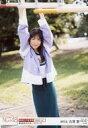 【中古】生写真(AKB48・SKE48)/アイドル/NGT48 06747 : 古澤愛/「新潟市内スポーツパーク」「2019.SEP」/NGT48 ロケ生写真ランダム 2019.September2 研究生ver.